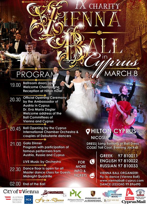 9th-Vienna-Ball-in-Cyprus-2019-(Web).jpg