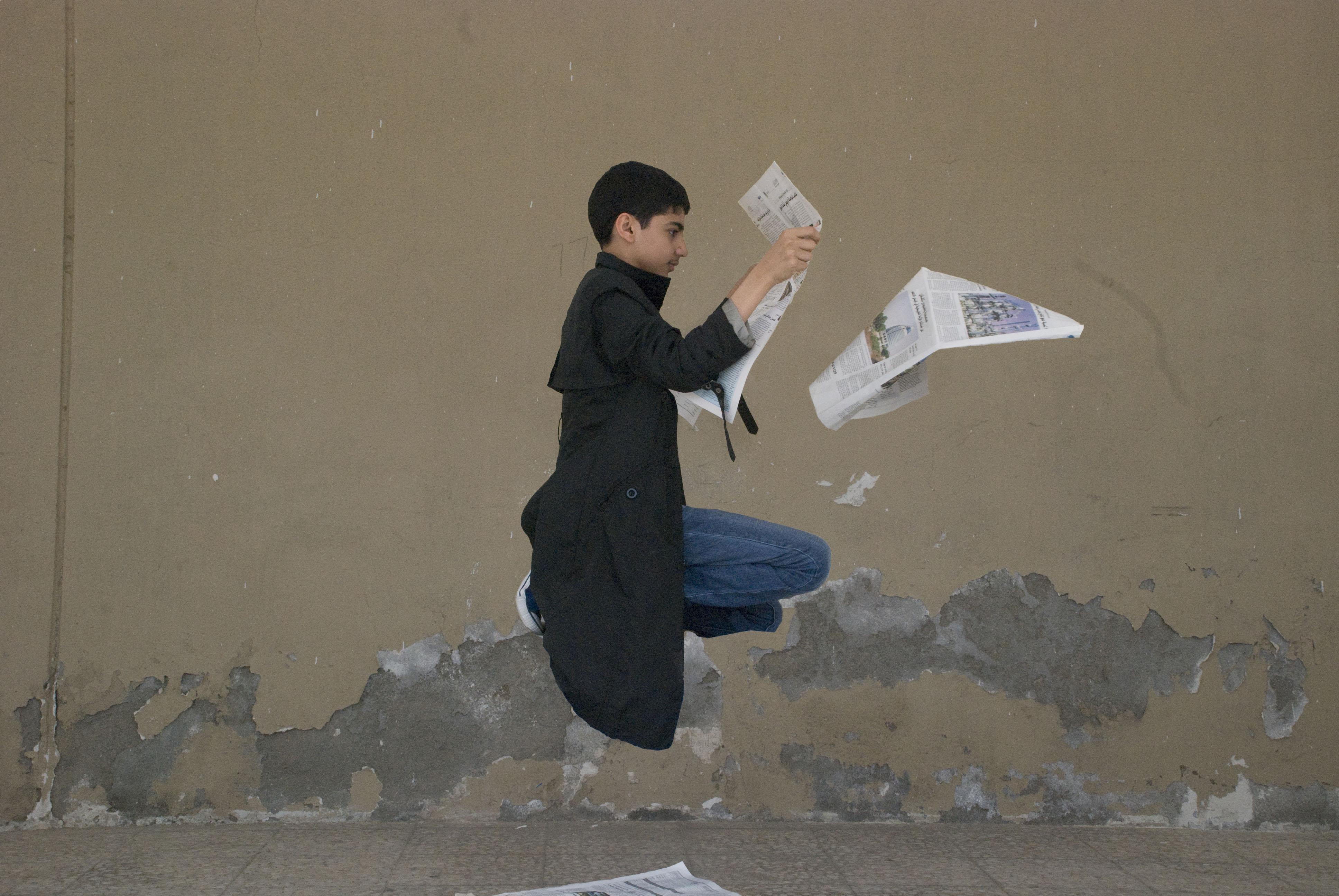 Azan Levitation