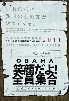 Hamilton_japan 2011.jpg