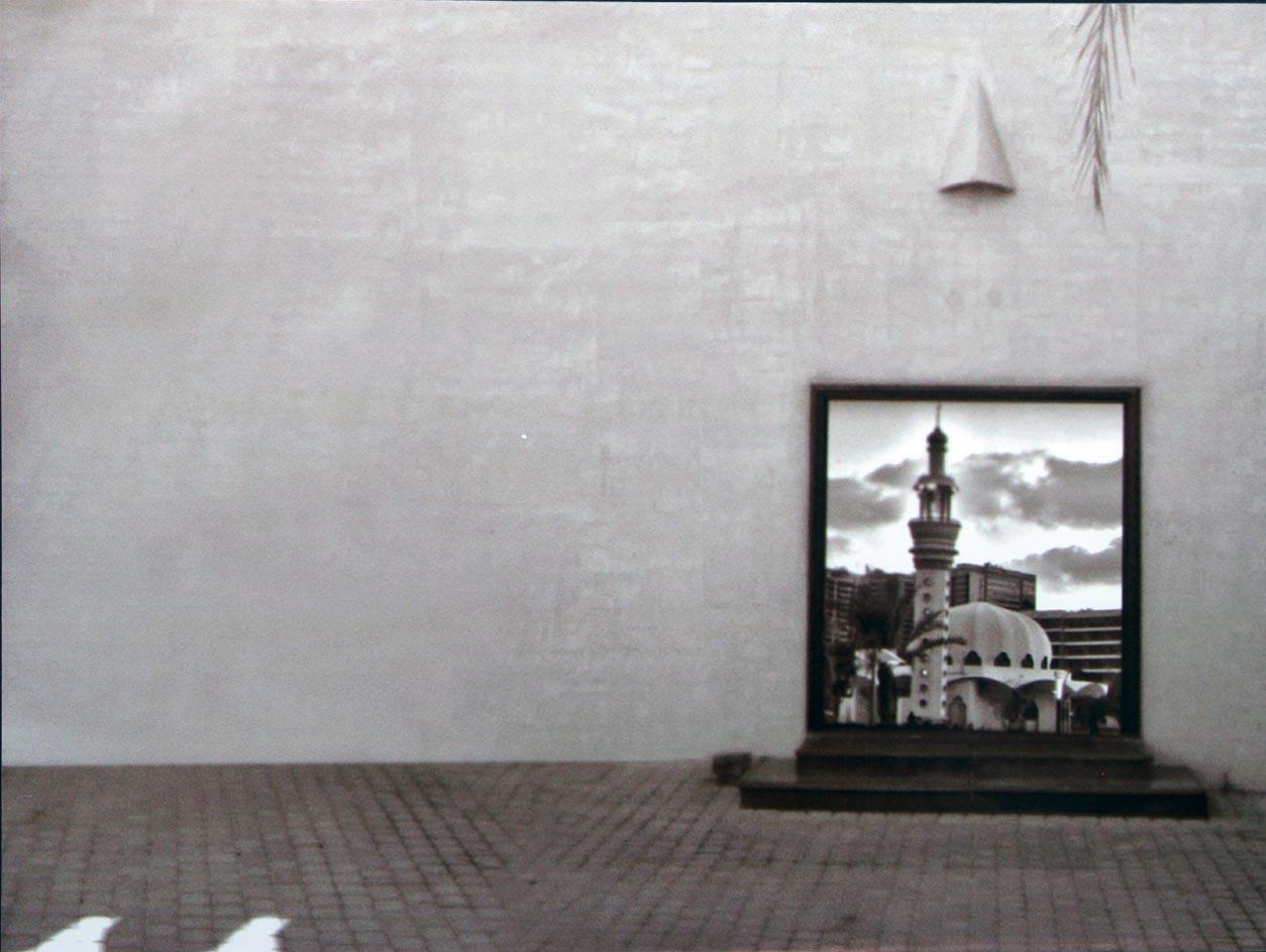 fatema.masjid.hamilton