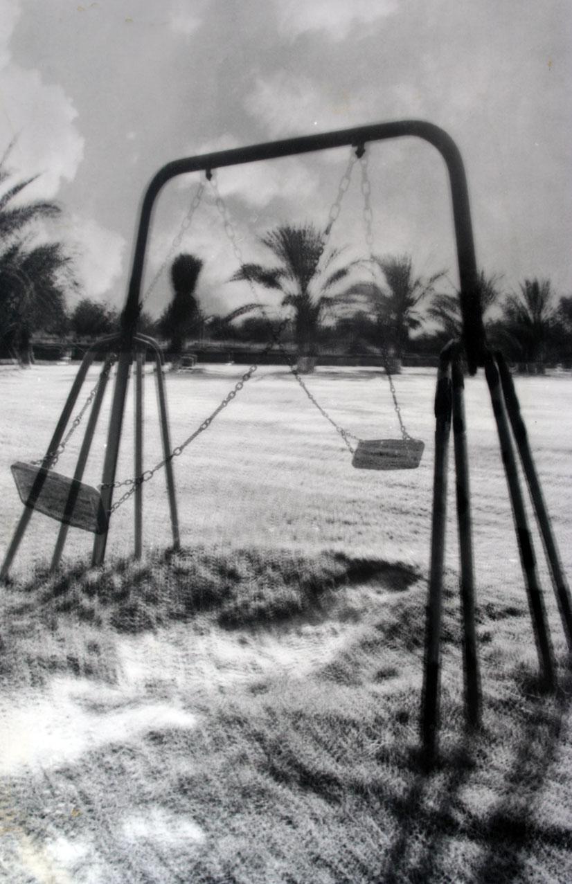 eman.swing
