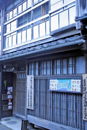 04 OBAMA HOUSE-43.jpg