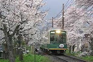 Randen Kyoto 4.png
