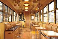 Chitetsu Tram SUN 2.jpg