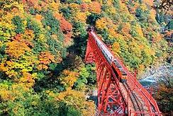 SUN gorge train.png