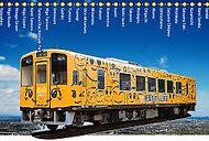 Orange Railway.png