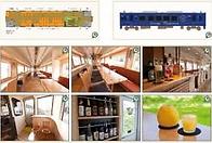 Orange dining Car.png