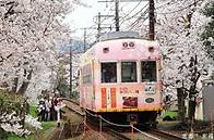 Randen Kyoto 2.png