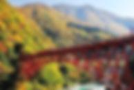 Gorge Train SUN.jpg