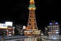 Nagoya 2.jpg