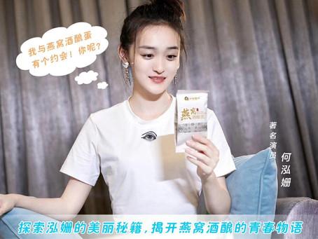 到底刘燕酿造丰韵霜有没有用呀?如何能拥有迷人的乳沟呢