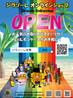 ジラソーレ オンラインショップ 2021/4/1OPEN!