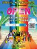ジラソーレ オンラインショップ 近日OPEN!
