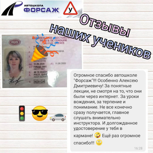 forsag_2005_119065833_173288197627779_15