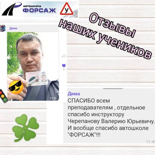 forsag_2005_117423312_333650111122129_35
