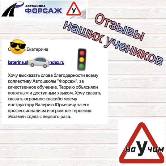 forsag_2005_107552336_291438995434608_84