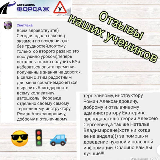 forsag_2005_116532923_282047989761236_60
