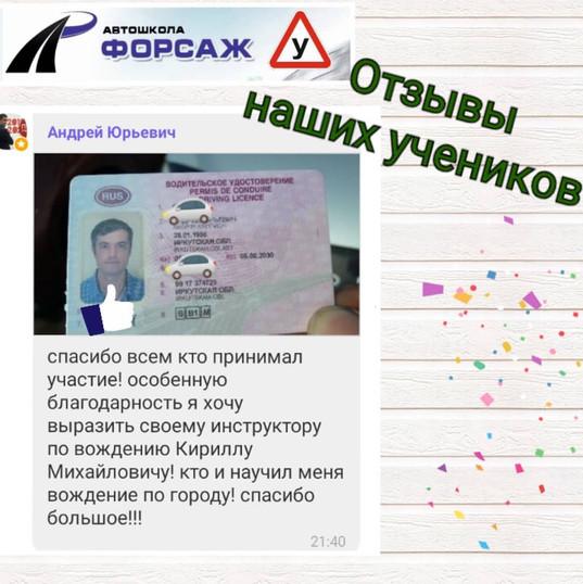 forsag_2005_116793628_126057848853337_32