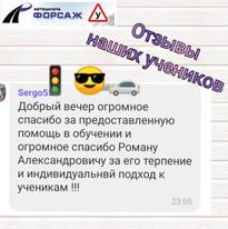 forsag_2005_117721902_1014645955632446_7