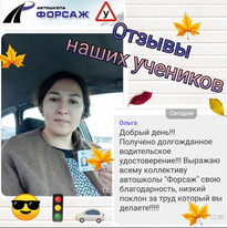 forsag_2005_119042781_118703299962303_71