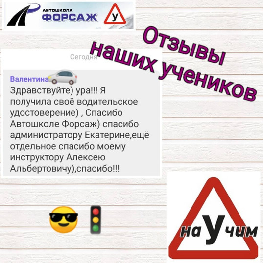 forsag_2005_117754865_3152795888108861_2