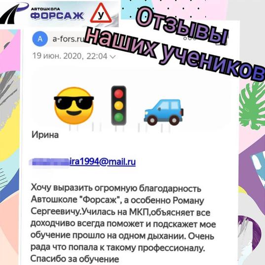 forsag_2005_104018723_742858996272786_37