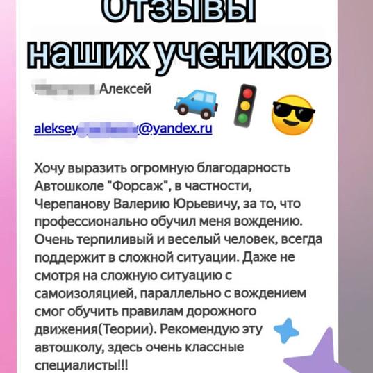 forsag_2005_104045986_298081888247131_27