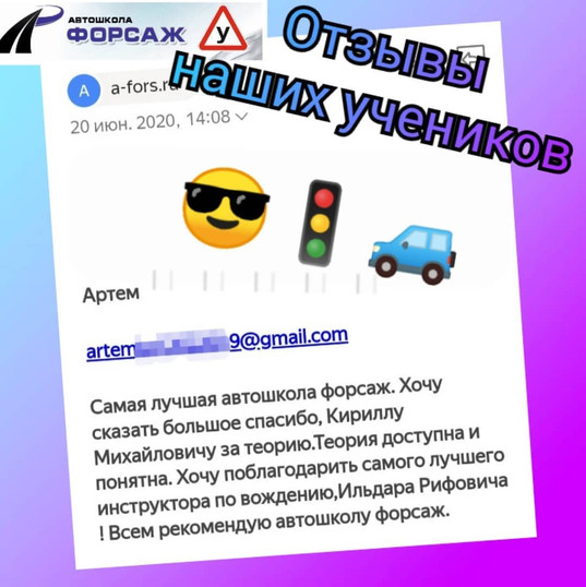 forsag_2005_104208860_171839777660778_95
