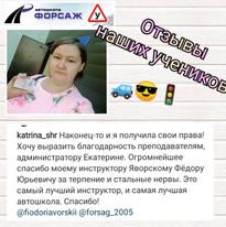forsag_2005_115989848_615255906031864_21