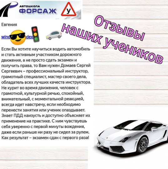 forsag_2005_118271580_2696900663746259_3