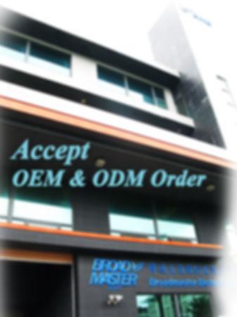Accept OEM & ODM Order.