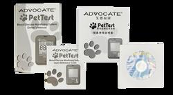 PetTest說明書與光碟