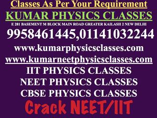 Physics Tutor For Cbse Board Exam -If You Did Not Perform Good In Your First Term Physics Exam