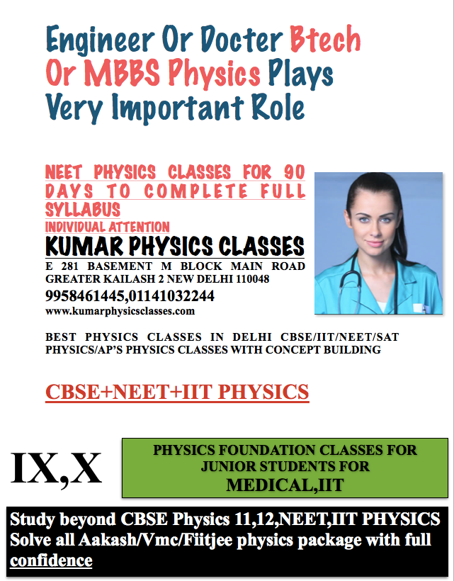 NEET PHYSICS CLASSES FOR 90 DAYS TO COMPLETE FULL SYLLABUS