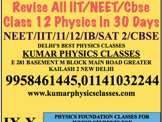 Physics Classes In Gk 2