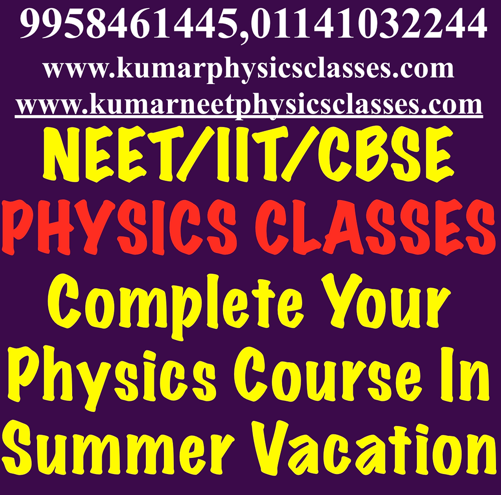A summer Physics course is a short academic program that is taught over the summer holidays. Summer courses allow students to quickly complete physics course so that they can complete all physics syllabus ahead of schedule.  What is a summer course in physics? Physics is the study of the universe—how it works, why things behave as they do, and how to use that knowledge to improve the world. With a summer course in physics, students may cover mechanics, Electrostatics, current,  magnetic effect of current, semiconductor and thermodynamics, as well as learning about the conceptual questions based on CBSE syllabus.  Taking a summer course in physics may help students improve their skills in concepts, analytical thinking, and mathematics. With stronger skills in these areas, students may be better prepared for a future career as well as other professional opportunities like IIT NEET AIIMS Entrance Exam    After completing a summer course in physics, students may have the skills and knowledge needed for a career As Engineer And Doctor, IT consultant, engineer, software developer, technical specialist, research associate, or educator. These careers may be found in various sectors, such as academics, manufacturing, technology, healthcare, research, business, and conservation.  A summer course in physics may help get you on track to graduation and a new and rewarding career. To find out more, search for your program  contact Kumar sir 9958461445,01141032244 https://www.kumarneetphysicsclasses.com/blog https://kumarphysicsclasses.com