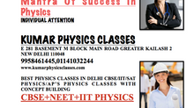 Physics Classes In South Delhi