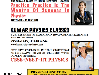 Physics Classes In South Delhi