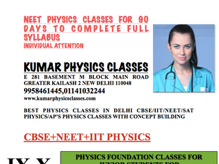 Learn Tricks To Solve Physics Questions Quickly With Concepts,Join Kumar Sir   physics classes in de