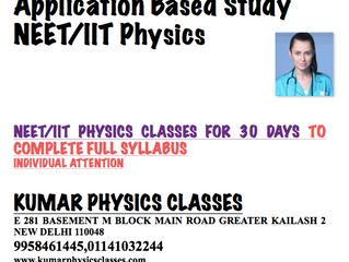 Physics Tutor In GK 2,GK 1,KALKAJI,HAUZ KHAS ,KHEL GAON