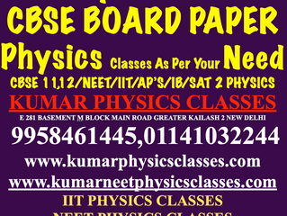 Focus On Physics Concepts To Crack Any Physics Paper