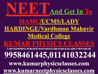 NEET PHYSICS CLASSES IN DELHI BY PHYSICS PROFESSIONAL