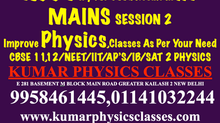 IIT ADVANCE,NEET Physics Classes As Per Your Requirement