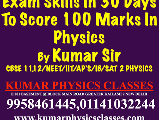 Physics Tutor For Cbse Board Exam