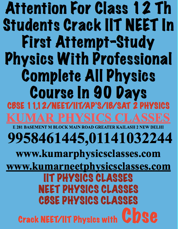 Physics Classes In Delhi