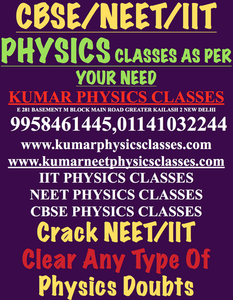 Physics Classes As Per Student's Requirement