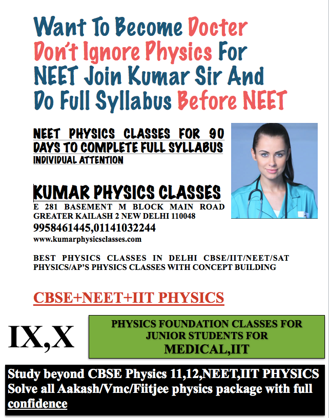Want To Become Docter     Don't Ignore Physics For NEET Join Kumar Sir And Do Full Syllabus Before NEET Physics tutor,physics home tutor,physics classes in delhi,physics tutor in delhi,physics tutorial,IIT physics classes,NEET physics classes,neet physics classes,physics classes in kalkaji,