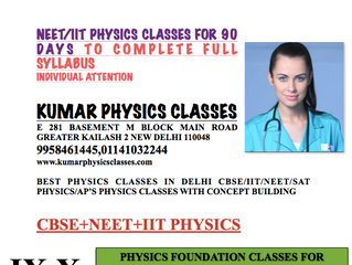 NEET/IIT PHYSICS CRASH COURSE WITH COVERING OF PHYSICS FOR CBSE BOARD EXAM