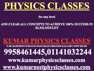 Start Early- Finish Early Of Your Physics Course Of Class 11,12-Physics Tutor In Delhi