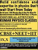 Physics Classes In Kalkaji Delhi